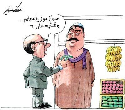 صور كاريكاتير منوعه ATT00178