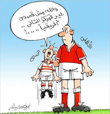 مجموعة صور كاريكاتير روعة Comdy