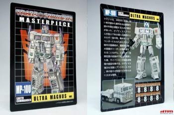Masterpiece G1 - KO/Bootleg/Knockoff Transformers - Nouveautés, Questions, Réponses - Page 5 8u0YpPuN