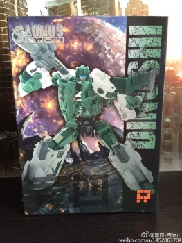 [FansProject] Produit Tiers - Jouet Saurus Ryu-oh aka Dinoking (Victory) | Monstructor (USA) - Page 2 T3R3tiAZ