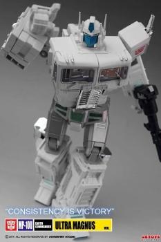 Masterpiece G1 - KO/Bootleg/Knockoff Transformers - Nouveautés, Questions, Réponses - Page 5 Uikdatba