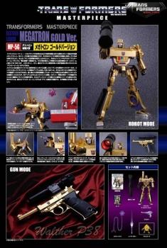 [Masterpiece Takara Tomy] MP-5G MEGATRON - Sortie Décembre 2014 VeqwlDQv