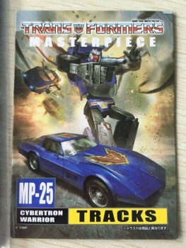 [Masterpiece] MP-25 Tracks/Le Sillage - Page 2 Lfl2qXoY