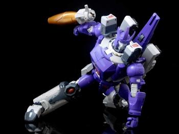 [DX9 Toys] Produit Tiers - D07 Tyrant - aka Galvatron - Page 2 QrUsxBgq