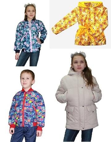 «Алекса» производитель верхней одежды для детей и подростков 29e6970381fd974a26390b912cf9ba1b