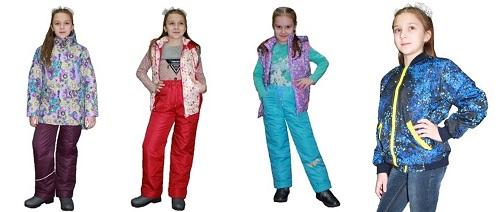 «Алекса» производитель верхней одежды для детей и подростков Aa461ed0a8e22d1d2620f8e093fcd311