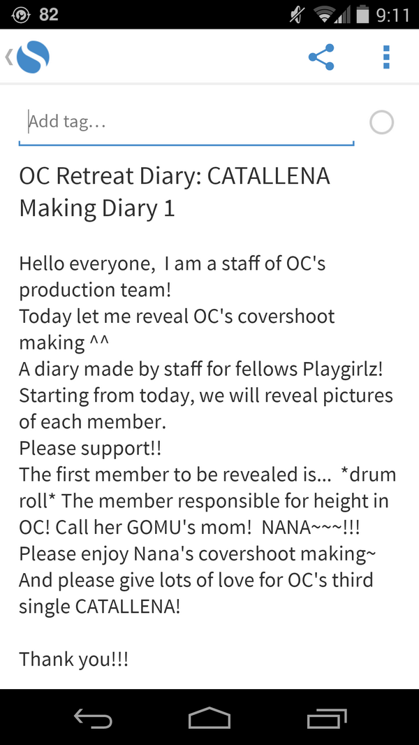 "[News] 140204 Orange Caramel comeback thread. Release date 12th March. Title song ""Catallena"" - Page 4 Tumblr_n1lzzgIAje1snxjfzo6_r1_1280"