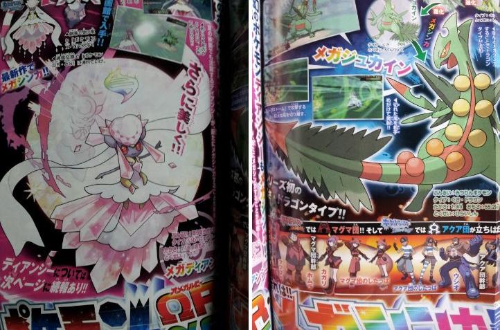 Pokemon Omega Ruby/Alpha Sapphire - Nov 2014 Tumblr_n6t254zoqr1rq1ttzo3_1280