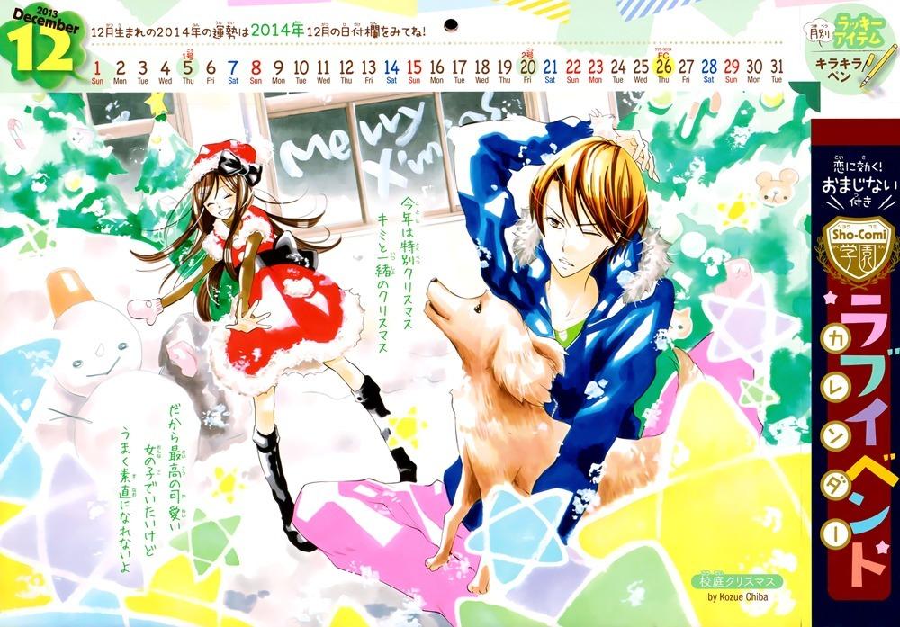 Calendário 2014 da Sho-Comi Tumblr_mydle6MmSZ1rfk2ego2_1280