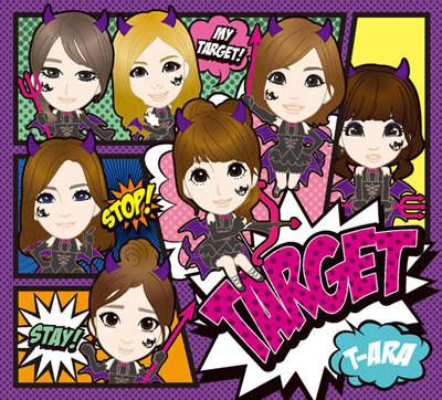"""T-ara >> Album Japonés """"Treasure Box"""" - Página 13 Tumblr_mo2bi6Qjm31qe65h9o1_400"""