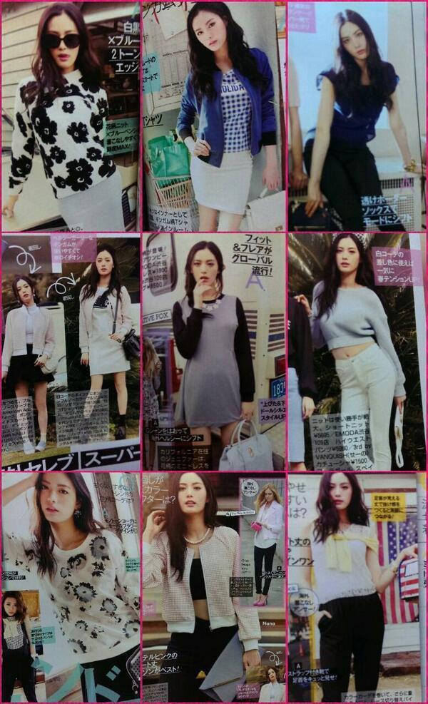 [SCANS] 140307 AfterSchool and Nana for BLENDA April Issue Tumblr_n20wkmhAGk1snxjfzo7_1280