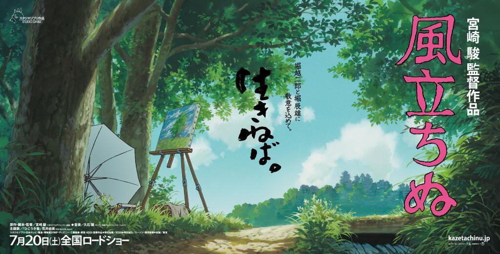 Animes - Página 26 Tumblr_mnd5c45Cqn1qzc84bo4_r1_1280