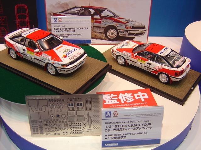 1/24 Toyota Celica 165 Tumblr_musvpz4Nev1rvoixgo3_1280