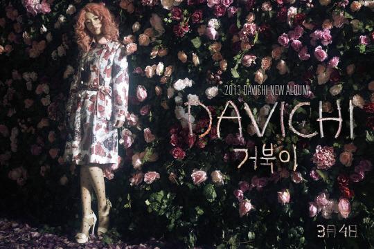 "Davichi >> mini album ""Love Delight"" - Página 6 Tumblr_miseul4oB81qh6f6to5_r1_1280"