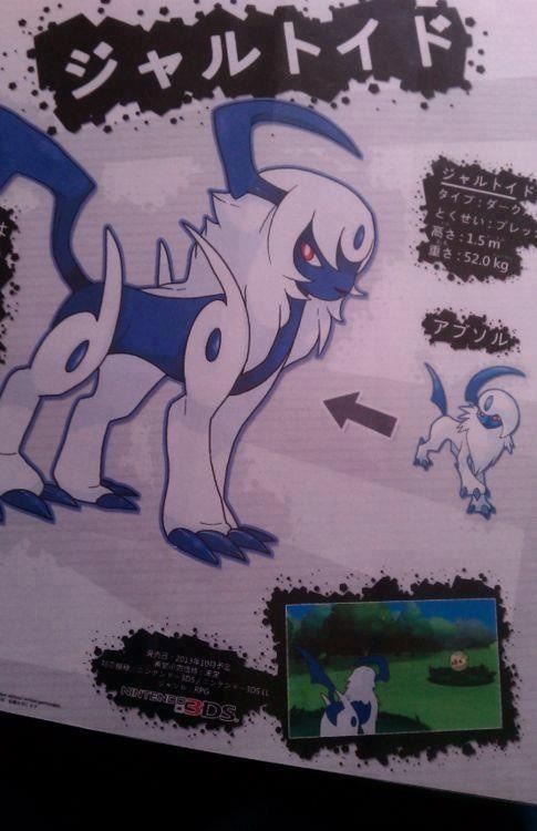 NEW Pokemon Thread - Page 5 Tumblr_ml5riohJ6k1snkw8ro1_500