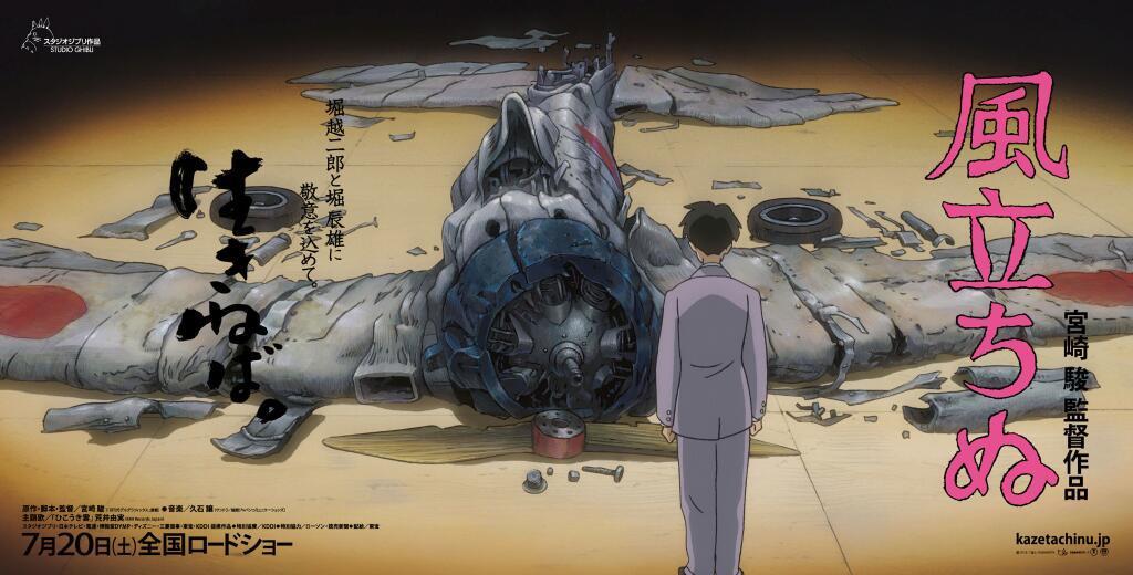 Animes - Página 26 Tumblr_mnd5c45Cqn1qzc84bo2_1280