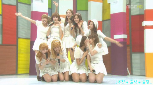 Girls' Generation - 소녀시대 - So Nyuh Shi Dae - 少女時代 - Shoujo Jidai ver.02 - Page 4 Tumblr_lb3f90XGpk1qbe9beo1_500