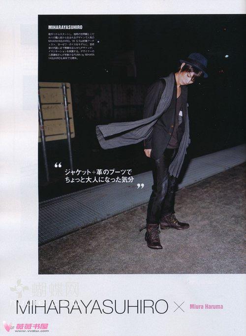 Miura Haruma Tumblr_lp5h8mpIEx1qio0hvo1_500