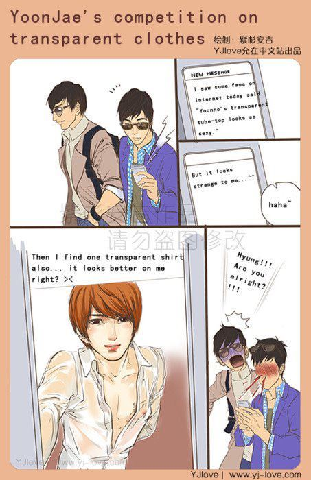 *윤재 fanart photos Tumblr_lvyzmubqyp1qbi6hio1_500
