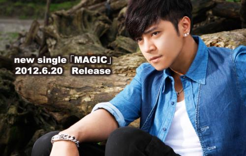 """Show Luo >> Single Japonés """"Fantasy"""" Tumblr_m3re6eYquQ1qbmp8jo1_500"""