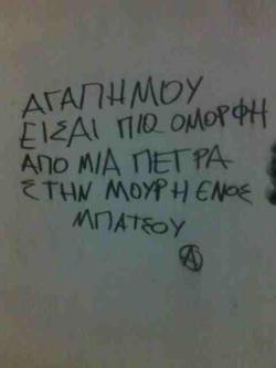 Συνθήματα σε τοίχους - Σελίδα 7 Tumblr_macztc1gYL1re0041o1_250