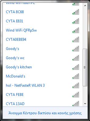 Πως έχετε ονομάσει το wifi σας; Tumblr_mb04tabbfE1qhp1v5o1_400