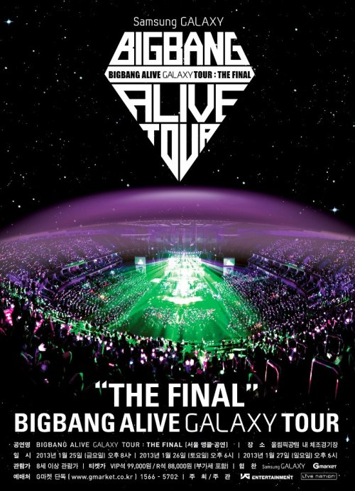 [BIGBANG ALIVE GALAXY TOUR : EL FINAL EN SEOUL]  Tumblr_me80hlFns71rt0v7do1_500