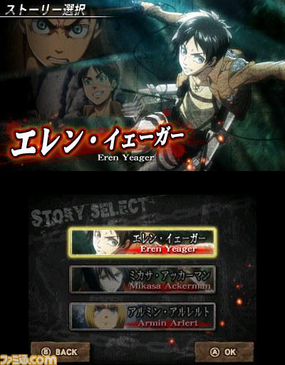 Attack On Titan's getting a 3DS game Tumblr_mtc1kuQ5tA1rgwv0ao4_400