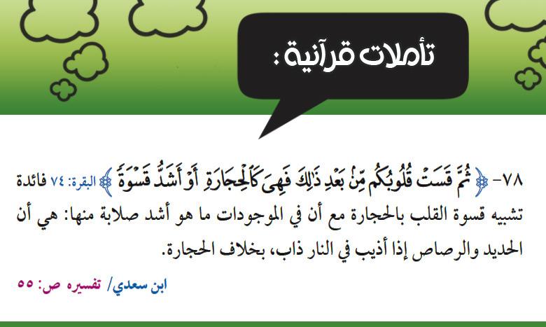 («۩۩ « اقتباسات  ايمانية  » ۩۩») - صفحة 21 Tumblr_mjvr4n1NyN1r0i07vo1_1280
