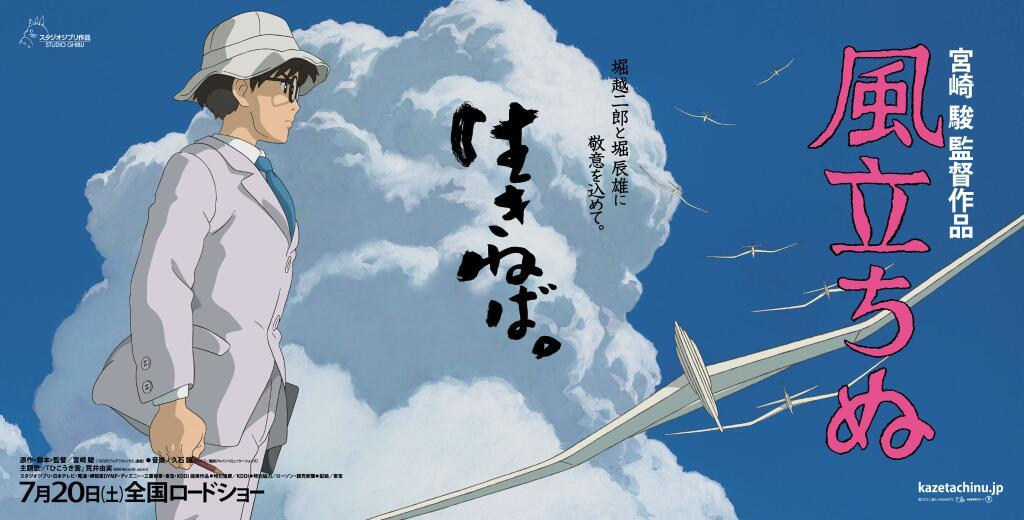 Animes - Página 26 Tumblr_mnd5c45Cqn1qzc84bo1_1280