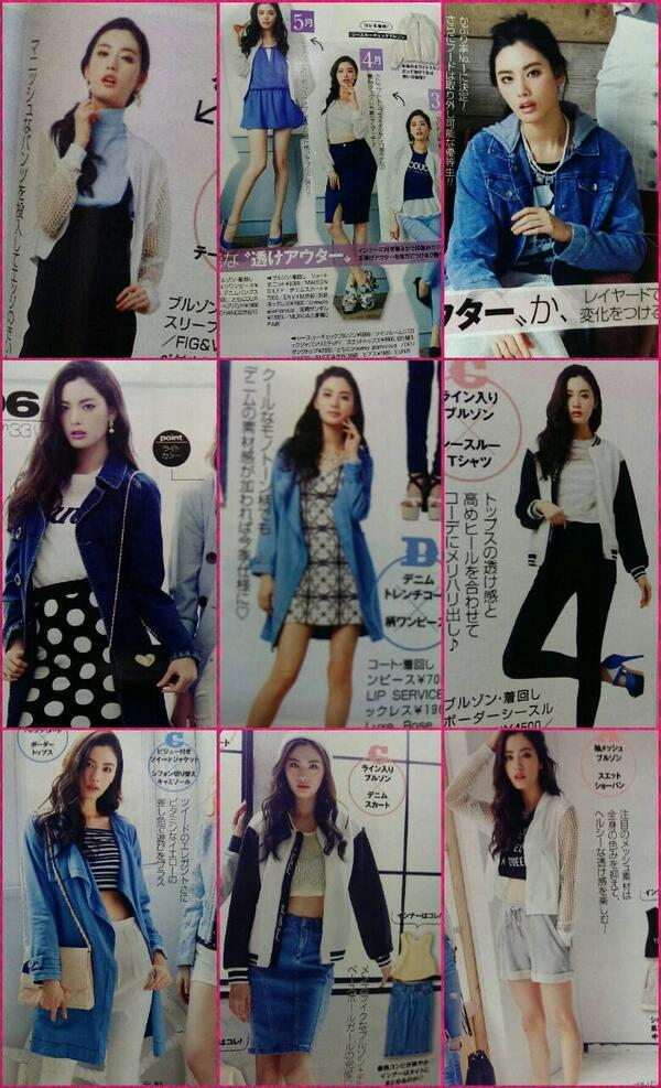 [SCANS] 140307 AfterSchool and Nana for BLENDA April Issue Tumblr_n20wkmhAGk1snxjfzo5_1280