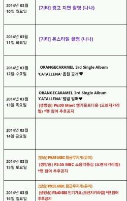 [INFO] 20140302 After School's Schedule Update - 03/10 to 03/16 Tumblr_n1ub9rRnVN1snxjfzo1_250