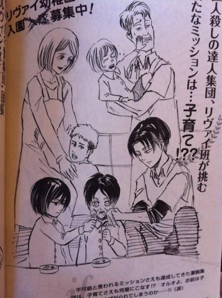 P.O Shingeki no Kyojin - Página 3 Tumblr_msr8vcoG3f1rgfrjyo1_500
