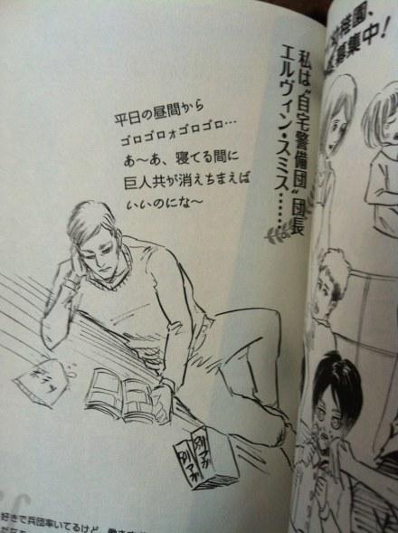 P.O Shingeki no Kyojin - Página 3 Tumblr_msr8vcoG3f1rgfrjyo2_500
