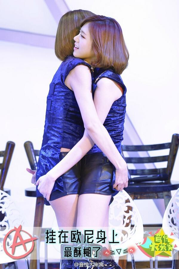 [PREVIEW PICS] AfterSchool On YinYue Da 140227 Tumblr_n1nmxltX4l1snxjfzo6_1280