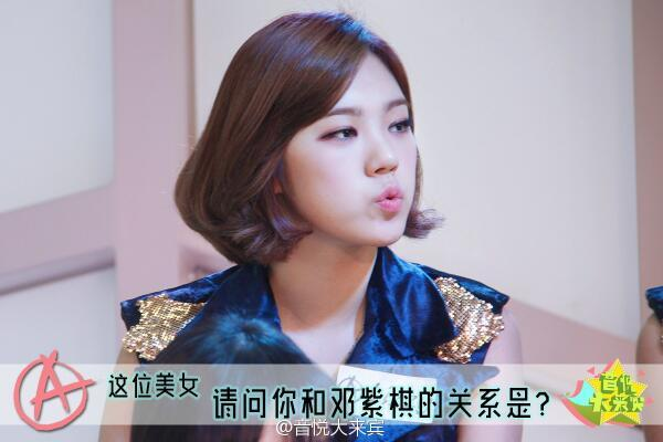 [PREVIEW PICS] AfterSchool On YinYue Da 140227 Tumblr_n1nmxltX4l1snxjfzo2_1280