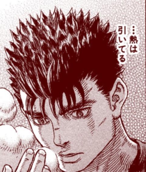 [Manga] Berserk - Page 18 Tumblr_mnig7iAFL01sp2pvxo7_r1_500
