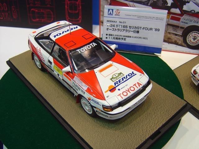 1/24 Toyota Celica 165 Tumblr_musvpz4Nev1rvoixgo1_1280