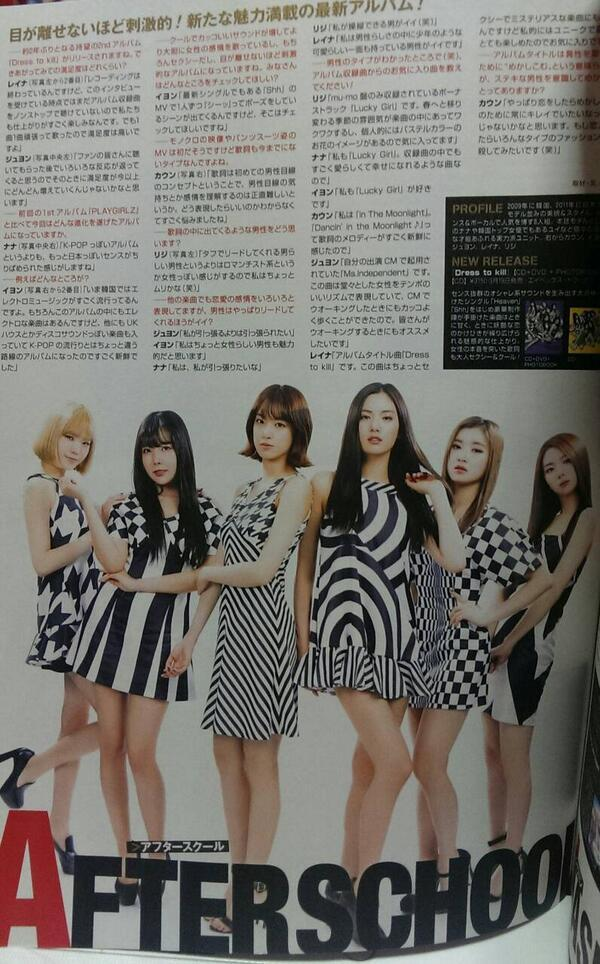 [SCANS] 140307 AfterSchool and Nana for BLENDA April Issue Tumblr_n20wkmhAGk1snxjfzo1_1280