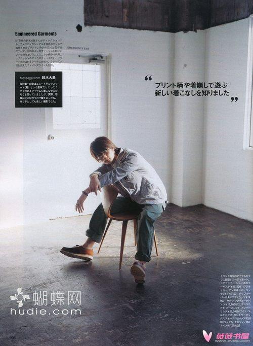 Miura Haruma Tumblr_lp5h4hMrdb1qio0hvo1_500
