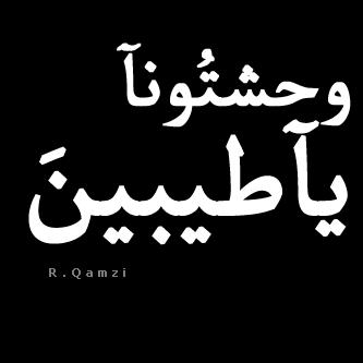صور عن الغياب و تهنئة بسلامة العودة- حصريا على منتدى واحة الإسلام Tumblr_lqwt6uOcXD1r2rq9io1_400