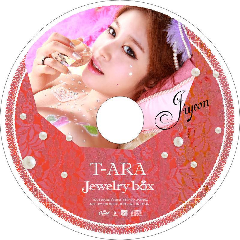 """T-ara >> Album Japonés """"Jewelry Box"""" - Página 12 Tumblr_m47u1iivrU1r56gvxo4_1280"""