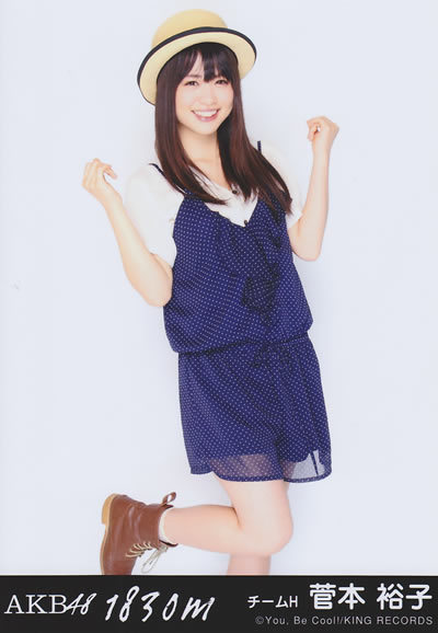 [Oshima Yuko] Nakinagara Hohoende - Page 2 Tumblr_m8qa56MG7F1qzk928o1_400