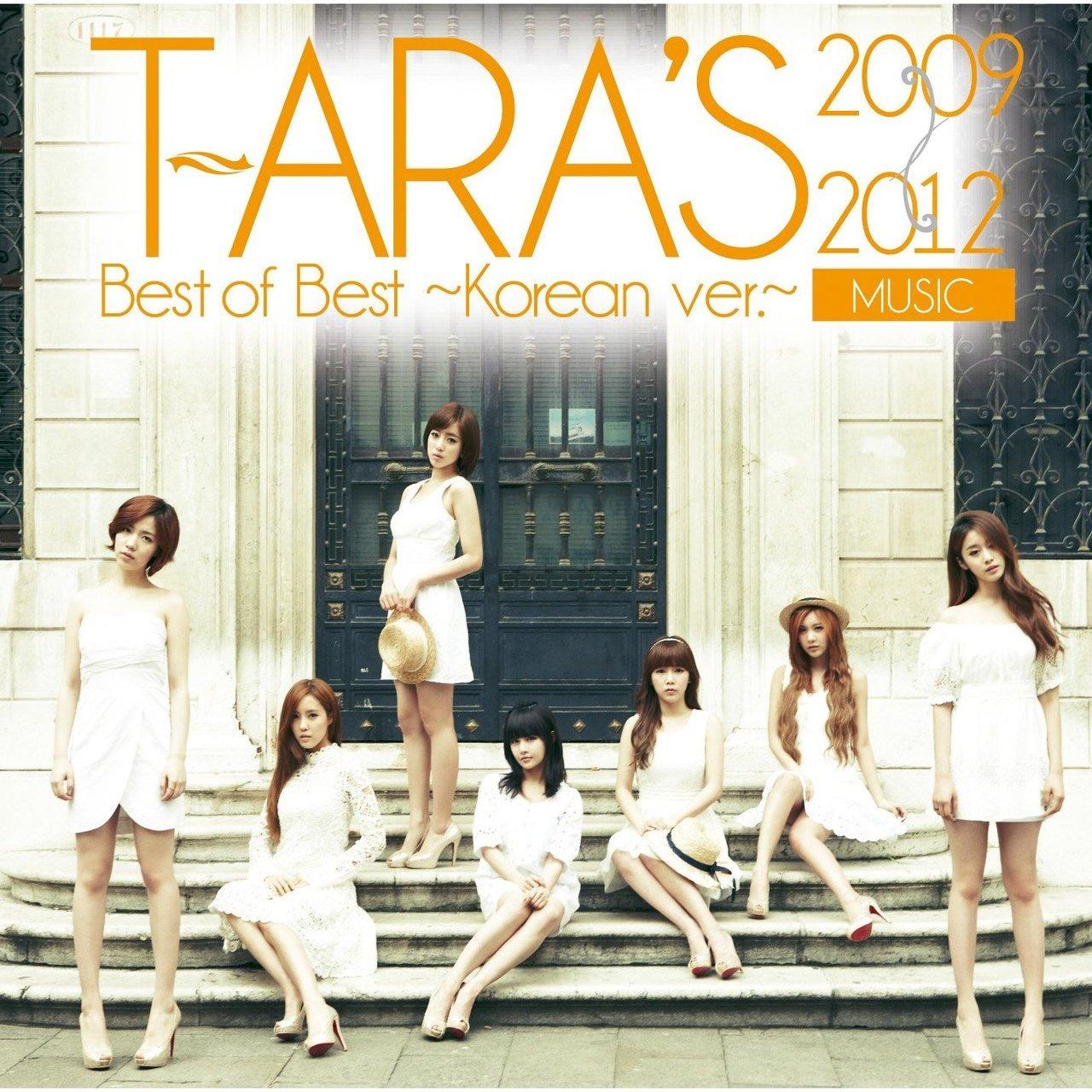 "T-ara >> Album Japonés ""Treasure Box"" Tumblr_mabyk5B8oq1qe65h9o1_1280"