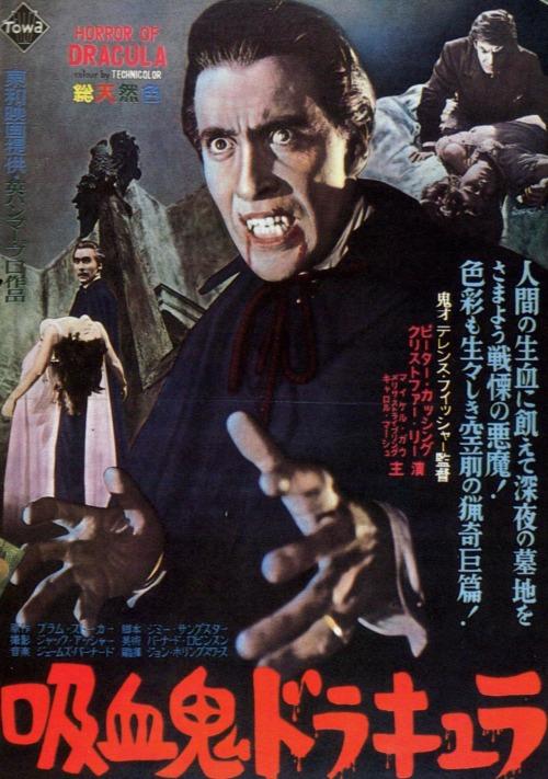 -Imagenes raras e inconseguibles del cine de terror- - Página 4 Tumblr_mcreqcphHm1rn3xlgo1_500