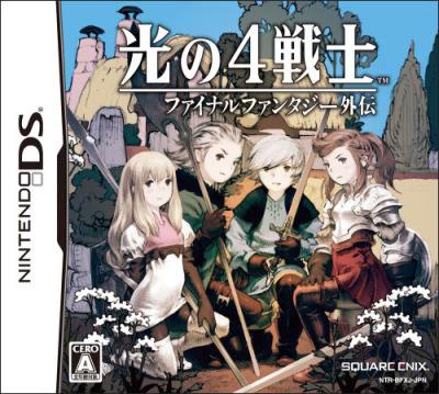 Final Fantasy - Page 8 Tumblr_kq6cs6MwhN1qzp9weo1_400