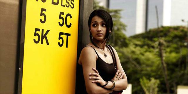 Trisha Krishnan - Stránka 4 Tumblr_m37g6p857h1r87pqso1_1280