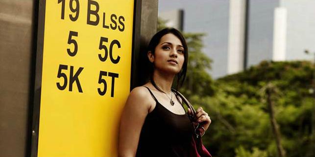 Trisha Krishnan - Stránka 4 Tumblr_m37g6p857h1r87pqso2_1280