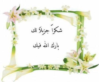 هل سألت نفسك : لماذا سورة يوسف تزيل الحزن وتفرح القلب ! 2729808530_1