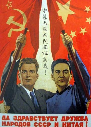 Desclasificado: EE.UU. planeaba un ataque nuclear simultáneo contra China y la URSS  Tumblr_la8jdgQWp91qap9gno1_400
